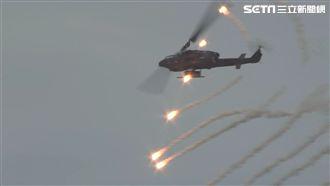 國軍演練 眼鏡蛇直升機轟炸超震撼