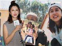 劉奕兒前往非洲史瓦濟蘭改變「餓」性循環,為貧困兒童帶來生命希望。(記者邱榮吉/攝影)