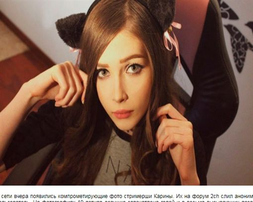 俄羅斯19歲網紅Карина Сычева流出「三點全露」裸照(圖/翻攝自《ЯрскГрад.ру》) ID-1074428