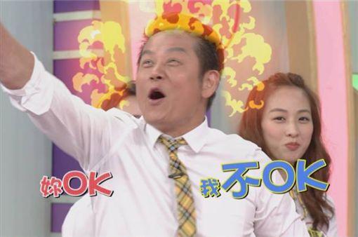 徐乃麟 天才衝衝衝 臉書
