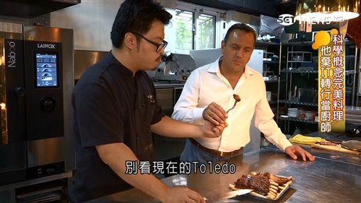 李漪灝,徐輝英,對味廚房,營養午餐,分段料理,蒸煮機,廚師,Toledo
