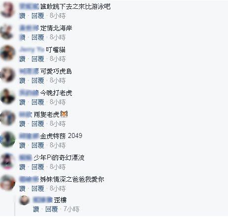 (圖/翻攝爆廢公社)
