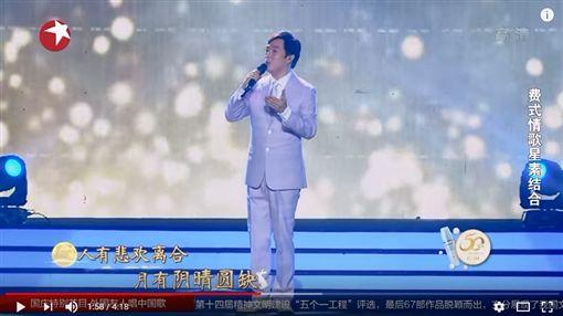 費玉清,中秋晚會,翻攝東方衛視YouTube