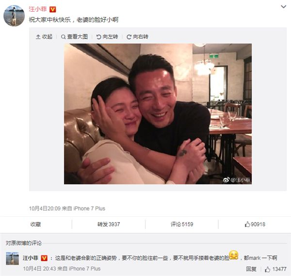 汪小菲 圖/微博
