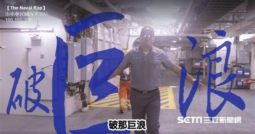 海軍RAP慶國慶 ID-1085822