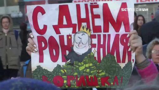 強人光環褪色? 普丁65歲生日爆全俄抗爭