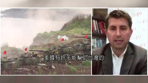 中共若犯台 美智庫學者:恐登陸桃.澎.台南 ID-1087177