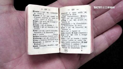 自小成績優異 賴清德背英文字典苦讀