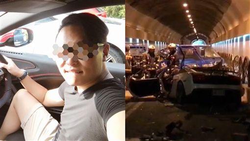 自強隧道,超跑,富少,全油門,時速.200,車禍,藍寶堅尼圖翻攝自當事人臉書、資料照