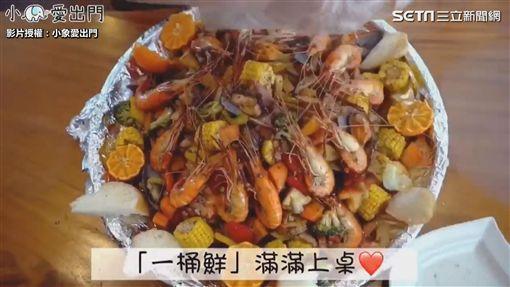 ▲滿滿一大盤泰國蝦,適合朋友聚餐時享用。(圖/小象愛出門 授權)