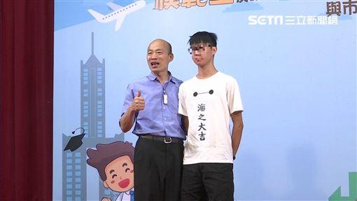 高三模範生穿「溜之大吉」合影韓國瑜