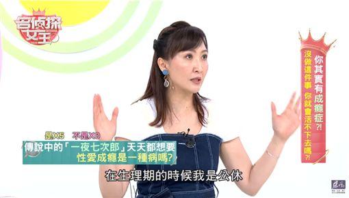 名偵探女王 圖/YT