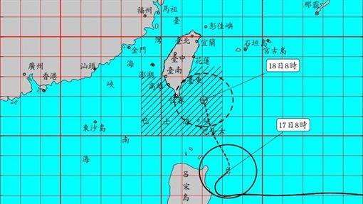 中央氣象局今(17)早8時30分發布颱風丹娜絲動態圖。(圖/翻攝自中央氣象局)