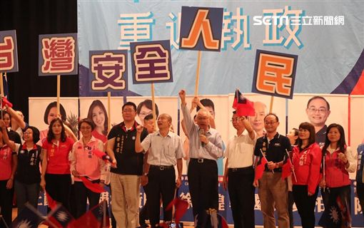 國民黨全代會正式提名總統參選人,韓國瑜,吳敦義,(圖/記者邱榮吉攝影)