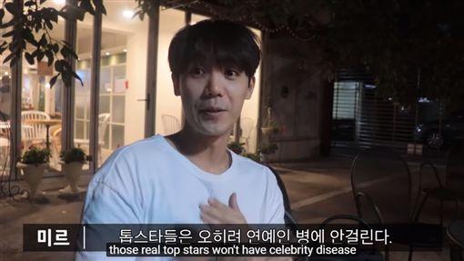 MBLAQ MIR曝光耍大牌藝人 圖/YT