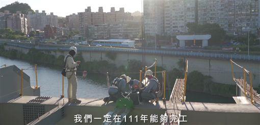 新北市,侯友宜,安坑輕軌,捷運環狀線(圖/翻攝自臉書)