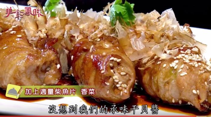 大師有撇步-金華干貝肉燥+照燒豬肉干貝飯