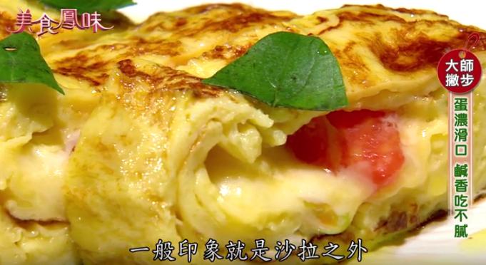大師有撇步-菜脯豆干炒飯+玉子燒