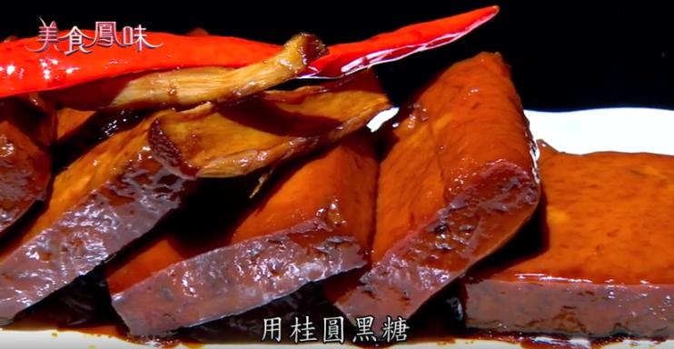 大師有撇步-宮保鮮菇筍+黑糖滷豆干