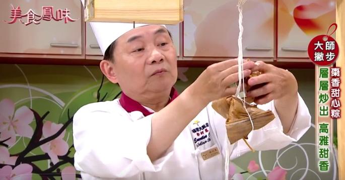 大師有撇步-棗香甜心粽+黑蒜燒雞