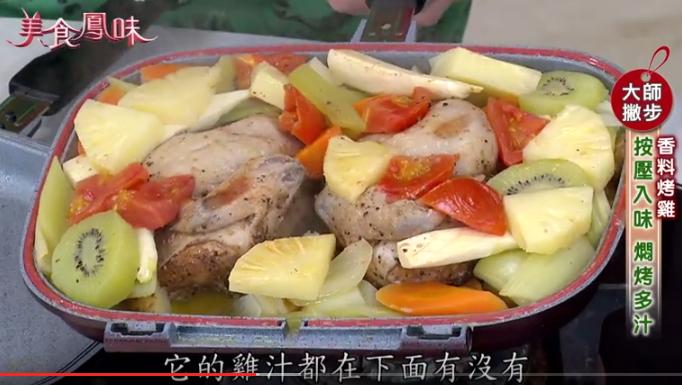 大師有撇步-香料烤雞+五香醃豬肉
