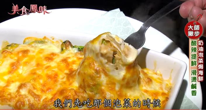 大師有撇步-泡菜牛肉炒飯+奶油泡菜焗海鮮