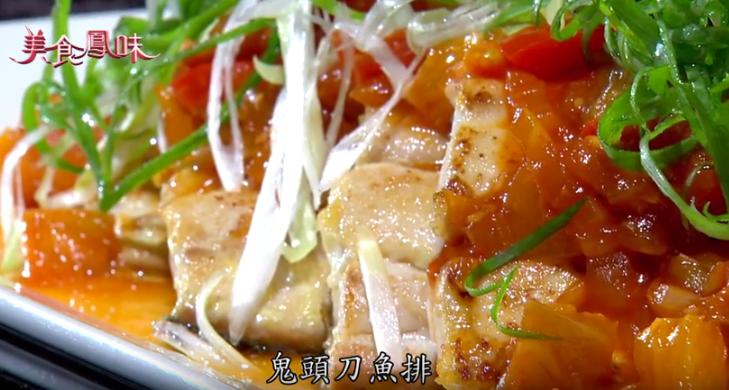 大師有撇步-果香糖醋嫩魚排+芝麻炸魚柳