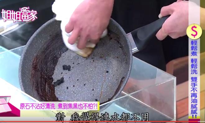輕鬆煮 輕鬆洗 雙手不再油膩膩