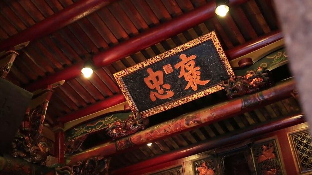 新竹新埔義民廟