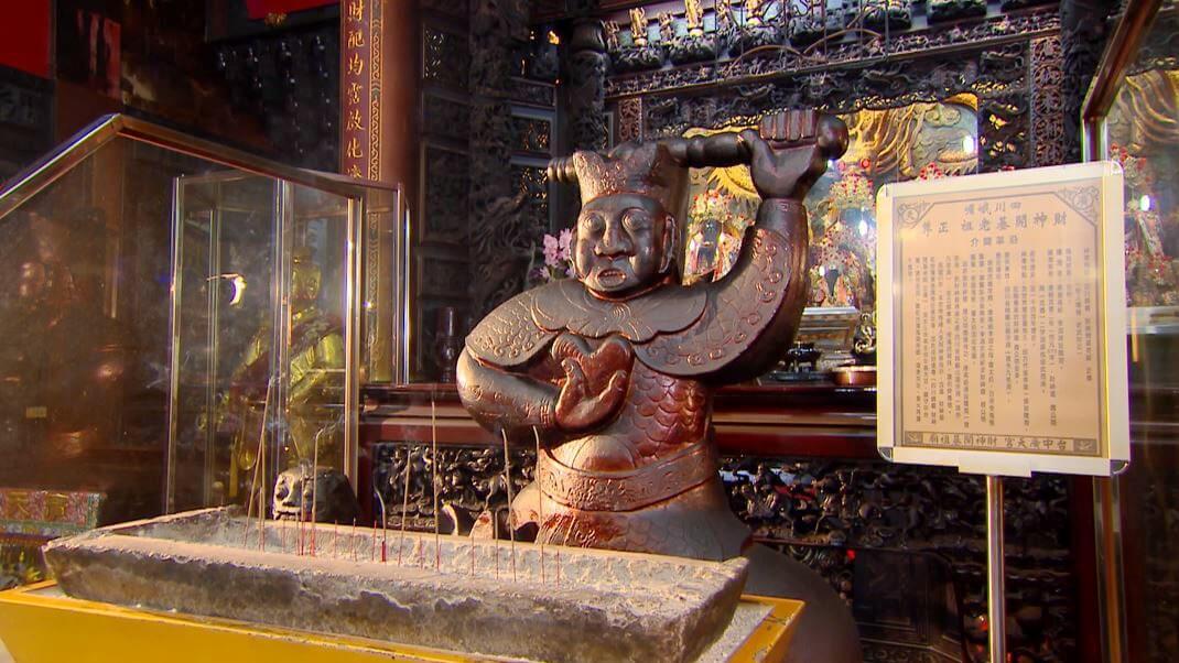 台中廣天宮