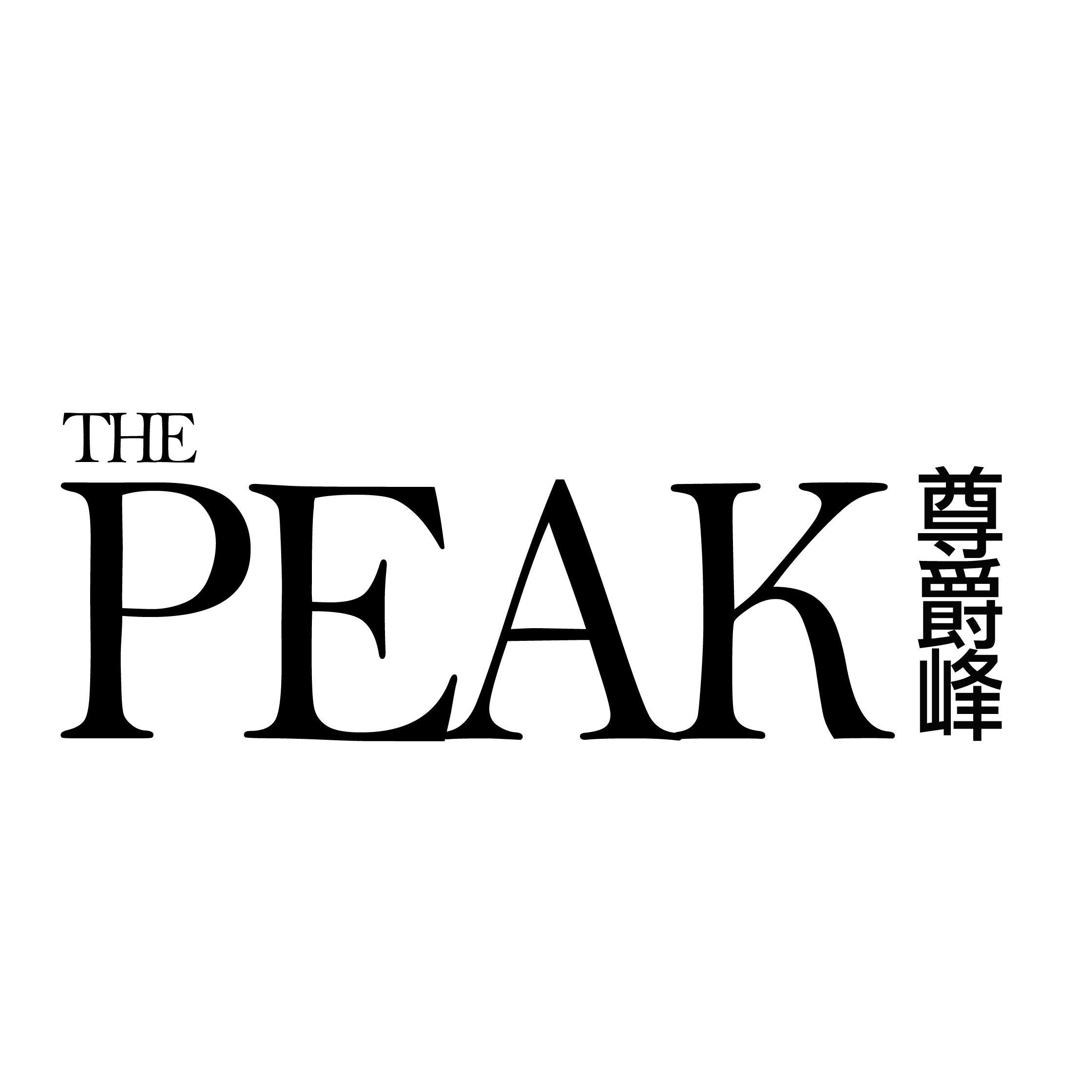 ThePeak尊爵峰