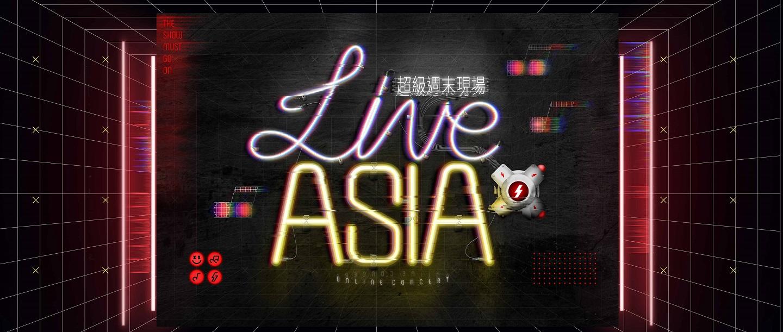 LiveAsia PC