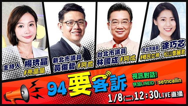 選總統民調柯文哲掉到第二!韓國瑜第幾?