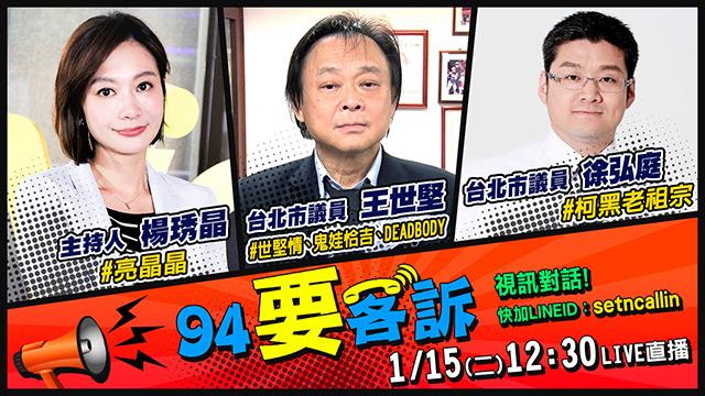 誰在拖累韓國瑜?柯文哲拼補選沒勝算?