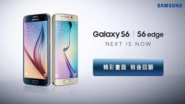 GalaxyS6 | S6 edge 上市發表會 精彩回顧