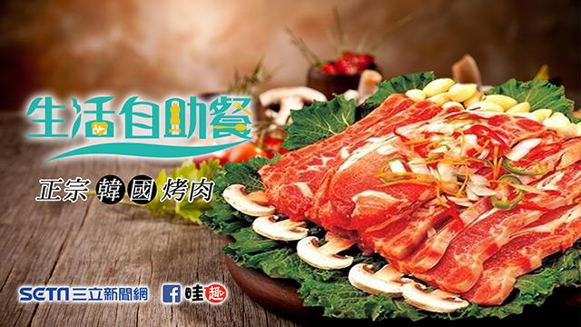 正宗韓國烤肉