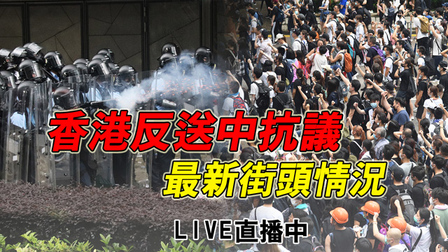 反送中/港議員率眾包圍林鄭月娥特首辦公室