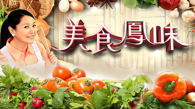 《美食鳳味》紹興醉蝦+月亮蝦餅