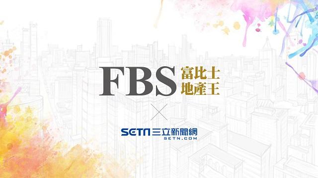富比士–A7新市鎮建案問鼎北台灣銷售冠軍