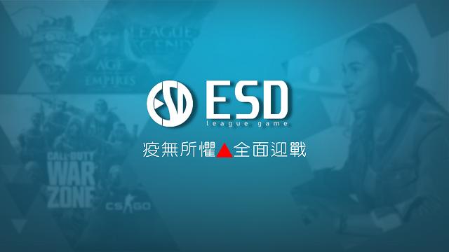 E.S.D聯賽|S1_AOEIIDE
