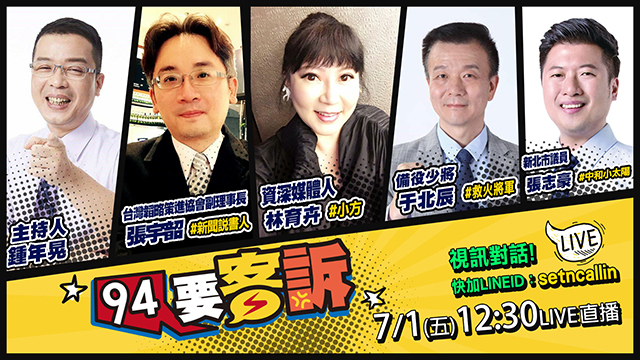 挺藍民調三腳督韓墊底!中國人的愛國是工作