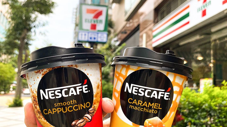 網紅零食棒回歸 拿著就時尚的咖啡