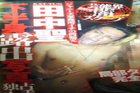 聖 結婚 田中 元KAT-TUN田中聖が連投「結婚します」「足の指折れた」「アイドルになります」