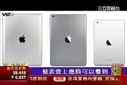 蘋果邀請函1500