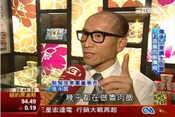 行銷台灣 張永昌整合路邊攤美食