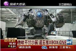 PS4賣百萬台1900