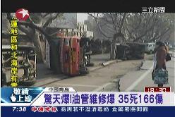 青島油管爆2400