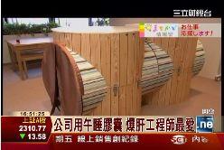 腰痠專用椅1600