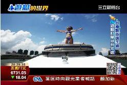 台灣遊艇實力