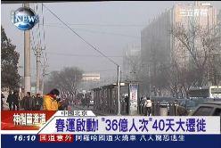 京霧霾破表1600